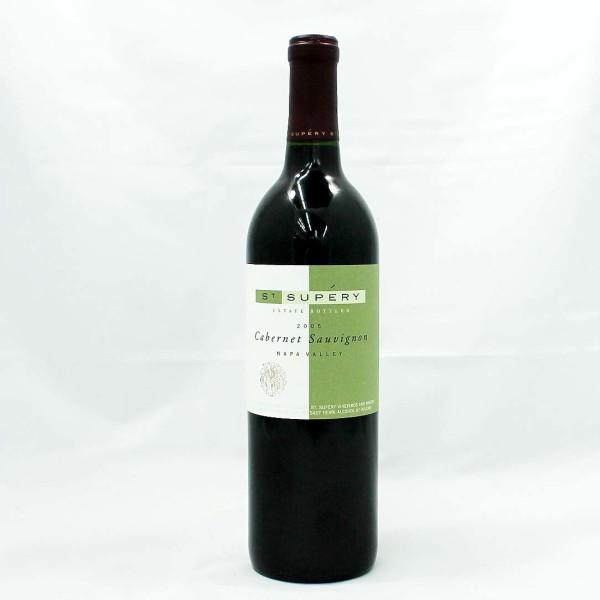sell wine supery