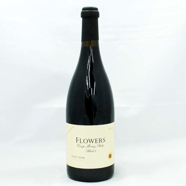 sell wine flowers pinot