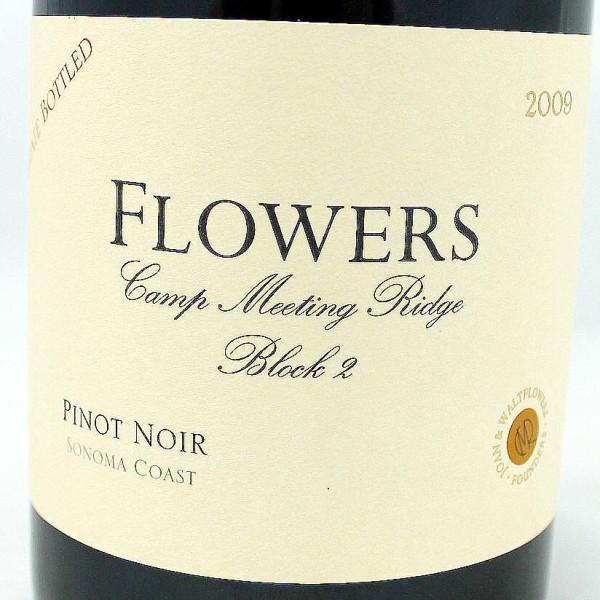 Flowers Pinot