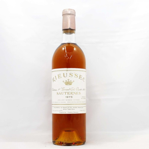 sell wine rieussec