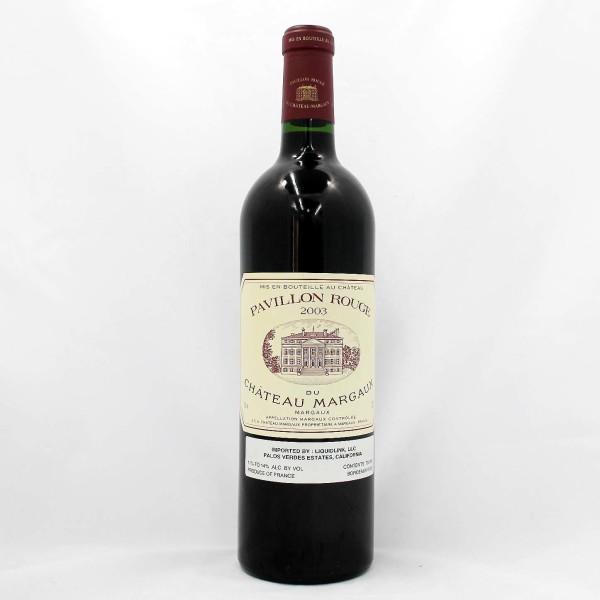 Sell wine Pavillon Rouge du Chateau Margaux