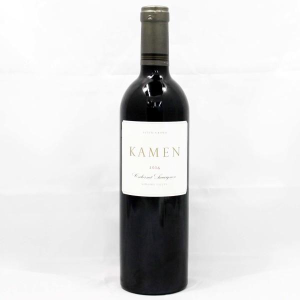 Sell wine Kamen