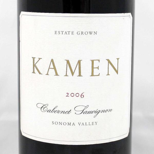 2006 Kamen