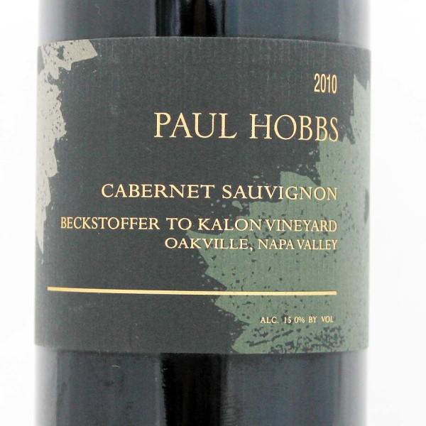 2010 Paul Hobbs