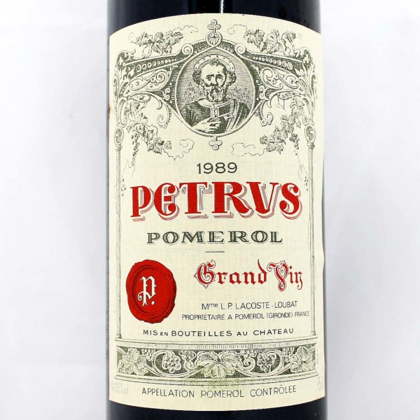 Sell your wine Petrus