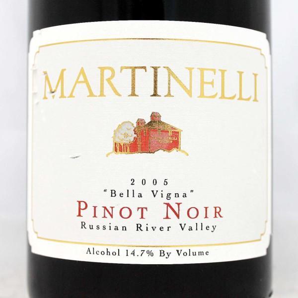 2005 Martinelli