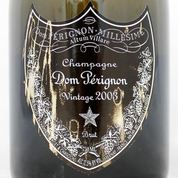 2003 Dom Perignon