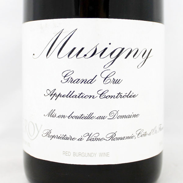 sell your wine musigny
