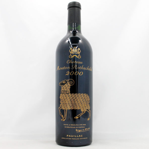 Sell your wine: 2000 Mouton
