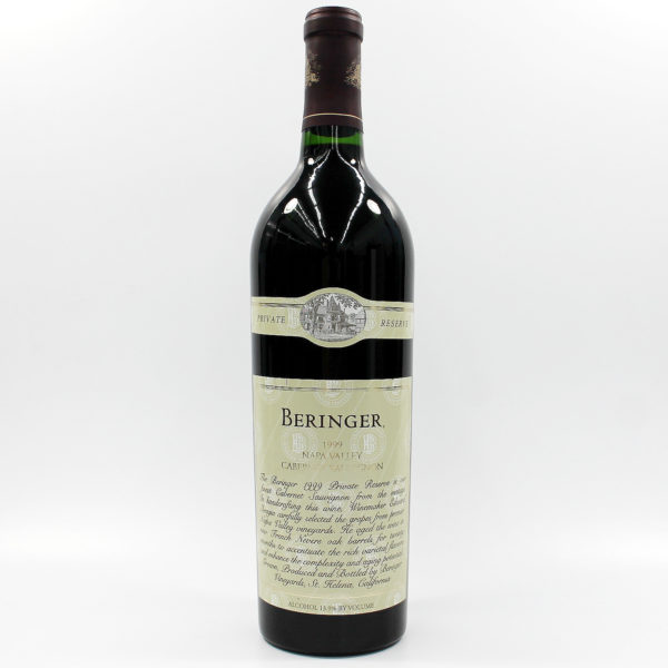 Sell your wine: 1999 Beringer Private Reserve Cabernet Sauvignon