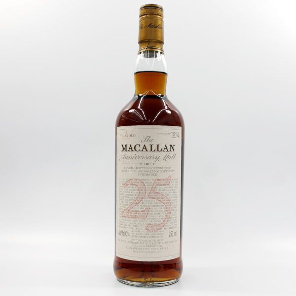 Sell whisky: Macallan 25 Year Old Anniversary