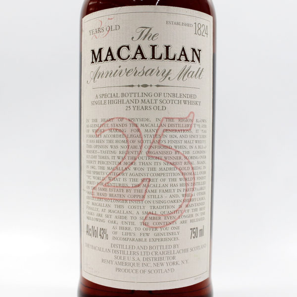 Macallan 25 Year